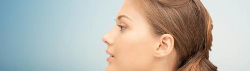 An Overview of Rhinoplasty